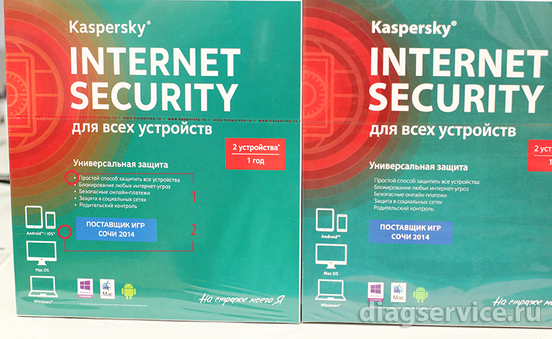873d577ed42f Подделка антивируса Kaspersky Internet Security